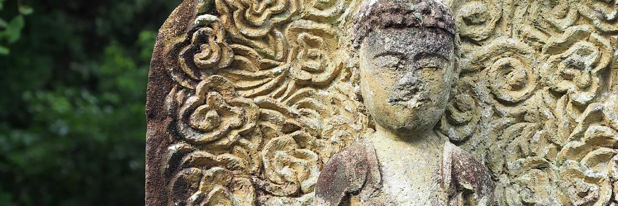 園林寺にある廃仏毀釈で壊された弥陀三尊像